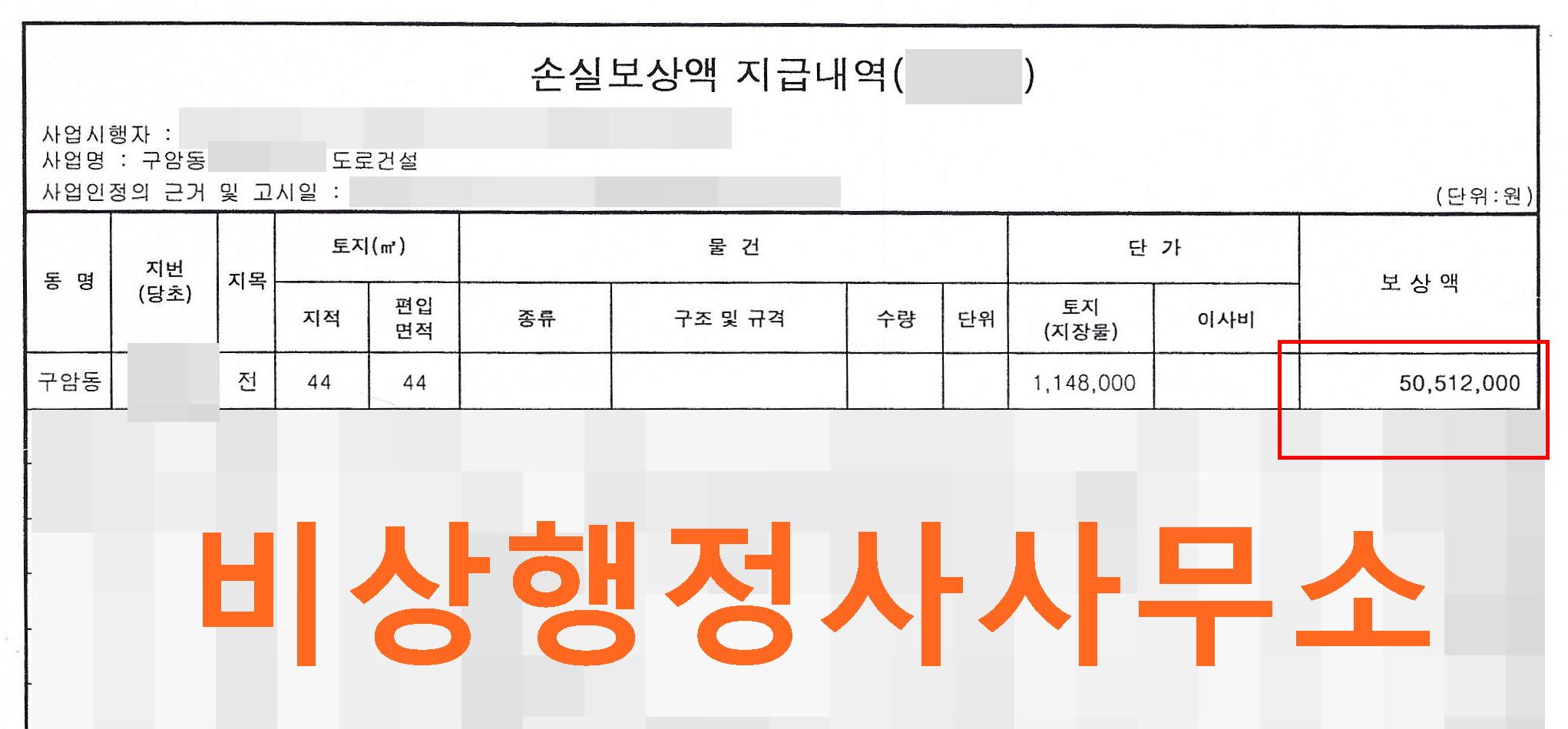 [꾸미기]페이지_ 협의요청서(정가일님).jpg