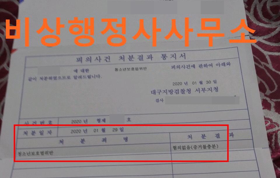 [꾸미기][꾸미기]업주.jpg