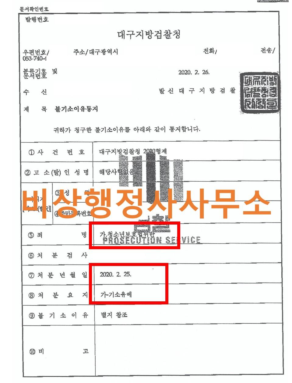 청소년주류(200225)_대구(강).jpg