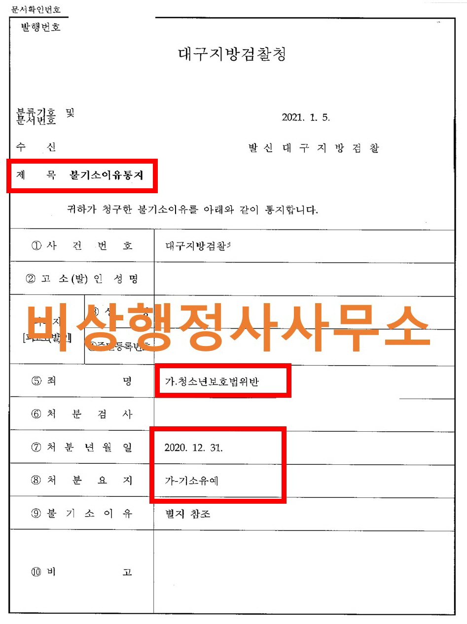 청소년주류(201231)_대구(정).jpg
