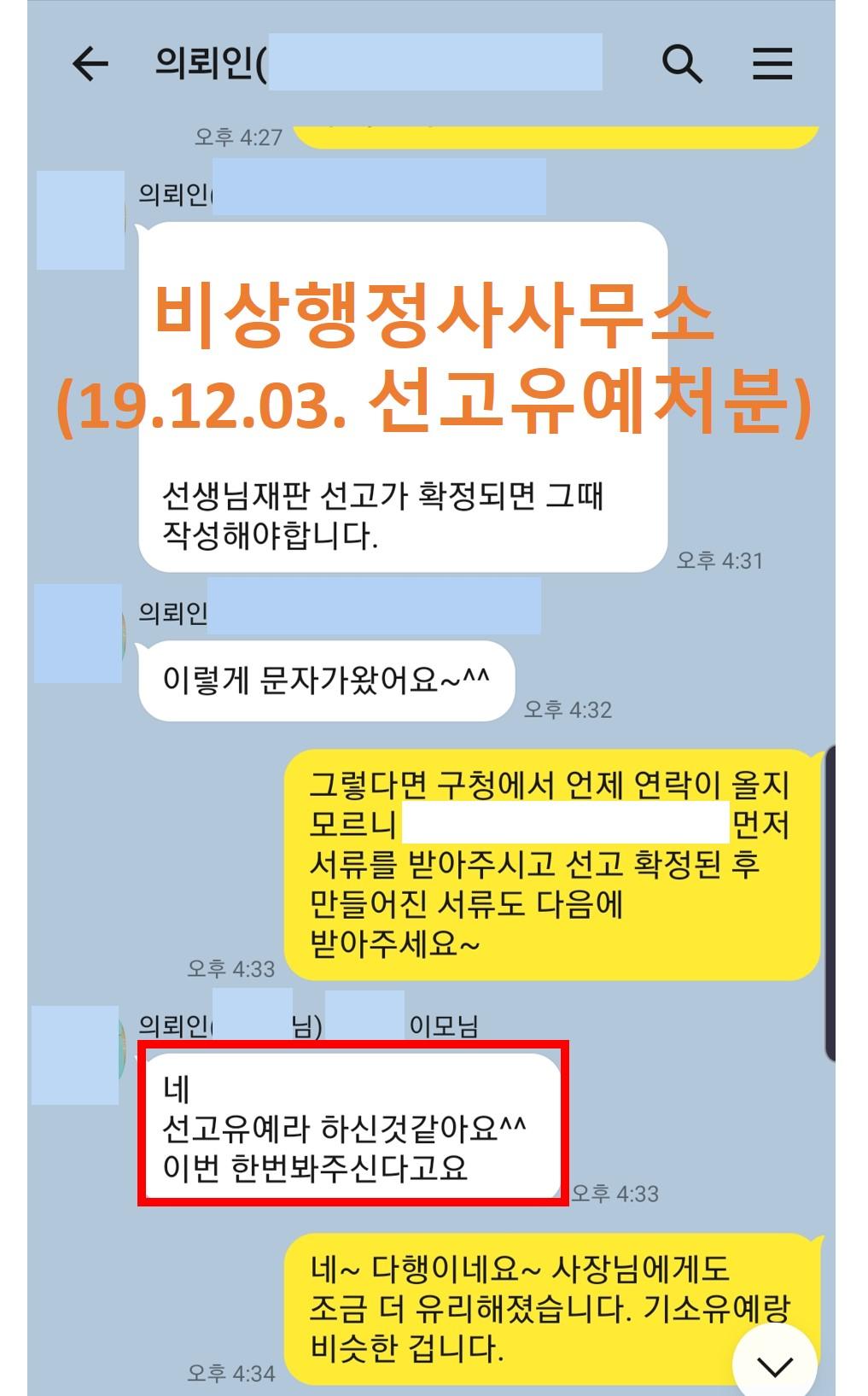 청소년주류(191203)_청주(이).jpg